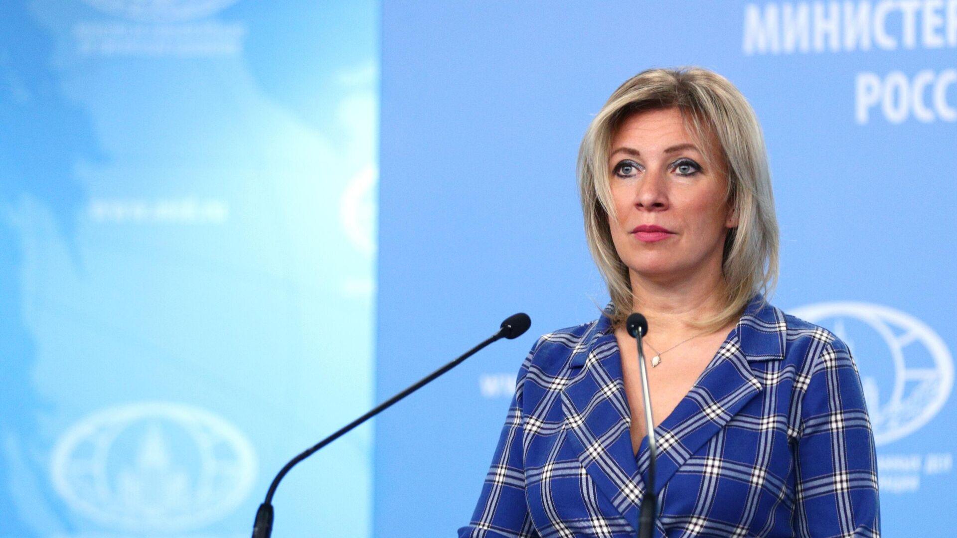 Официальный представитель Министерства иностранных дел России Мария Захарова во время брифинга в Москве - РИА Новости, 1920, 21.05.2021