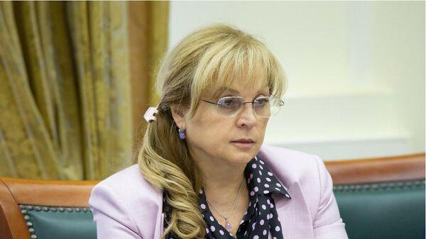 Председатель Центральной избирательной комиссии России Элла Памфилова