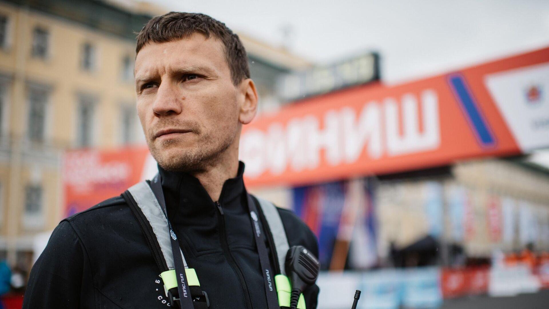 Директор Московского марафона Дмитрий Тарасов - РИА Новости, 1920, 31.03.2021