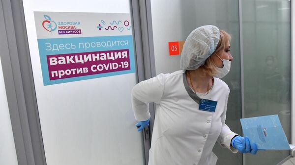 Прививочный кабинет для вакцинации от COVID-19 в центре госуслуг Мои документы