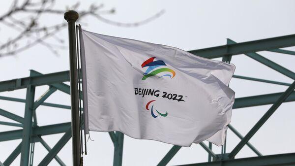 Логотип Олимпийских игр 2022 года в Пекине