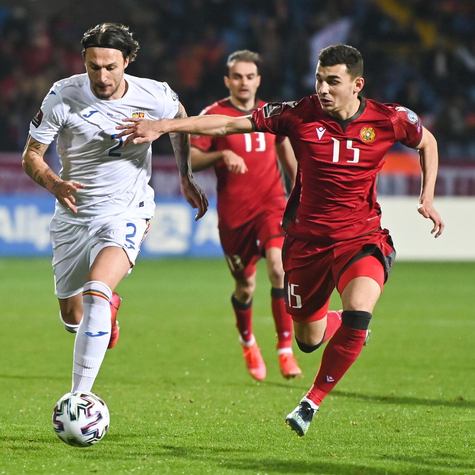 Тренер сборной Армении отметил успешный дебют Сперцяна в матче с румынами -  Спорт РИА Новости, 31.03.2021