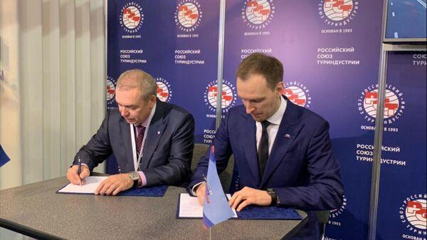 Подписание соглашения о сотрудничестве между АНО Россия – страна возможностей и Российским союзом туриндустрии