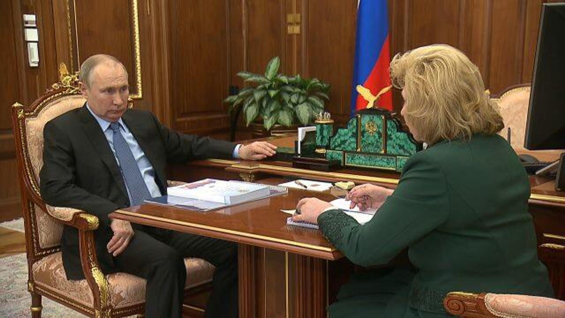 Путин предложил вновь назначить Москалькову омбудсменом