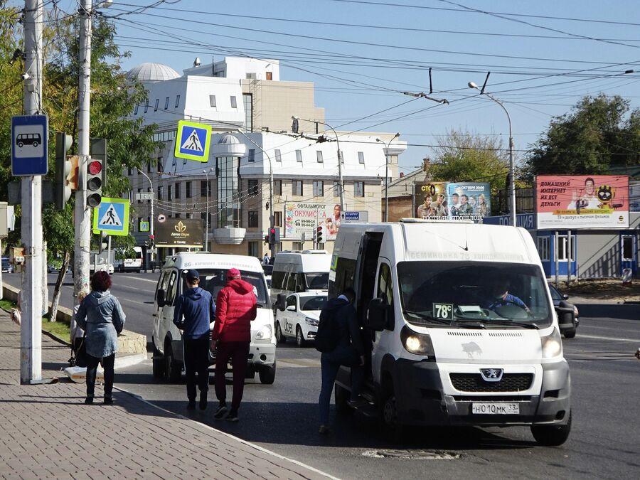 Маршрутное такси в Астрахани