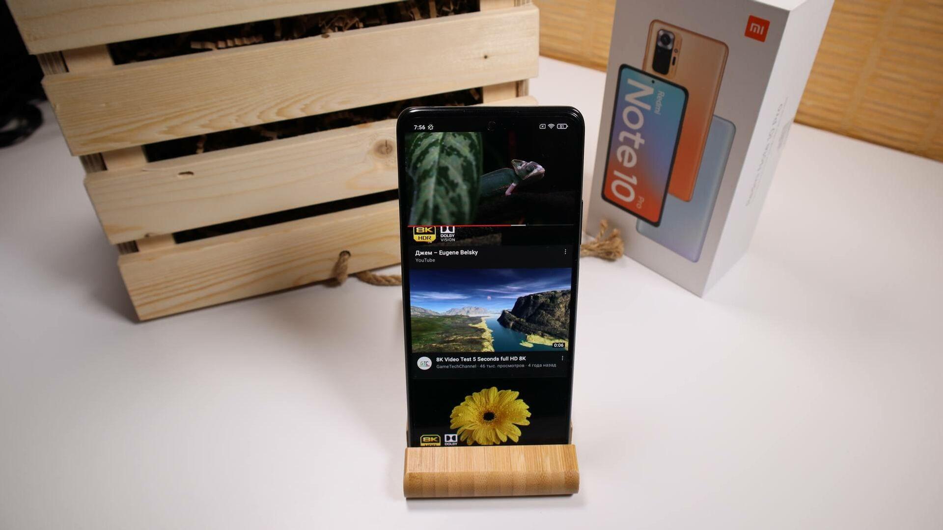 Xiaomi Redmi Note 10 Pro - РИА Новости, 1920, 11.05.2021
