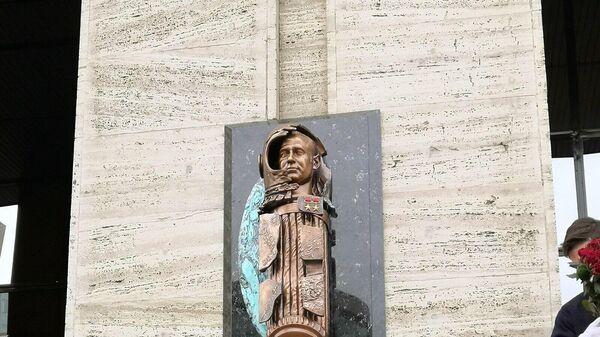 Мемориальная доска космонавту Алексею Леонову в Москве