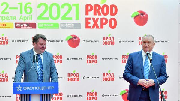 Церемонии открытия выставки Продэкспо-2021