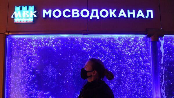 Девушка около входа в главное здание АО Мосводоканал в Плетешковском переулке в Москве