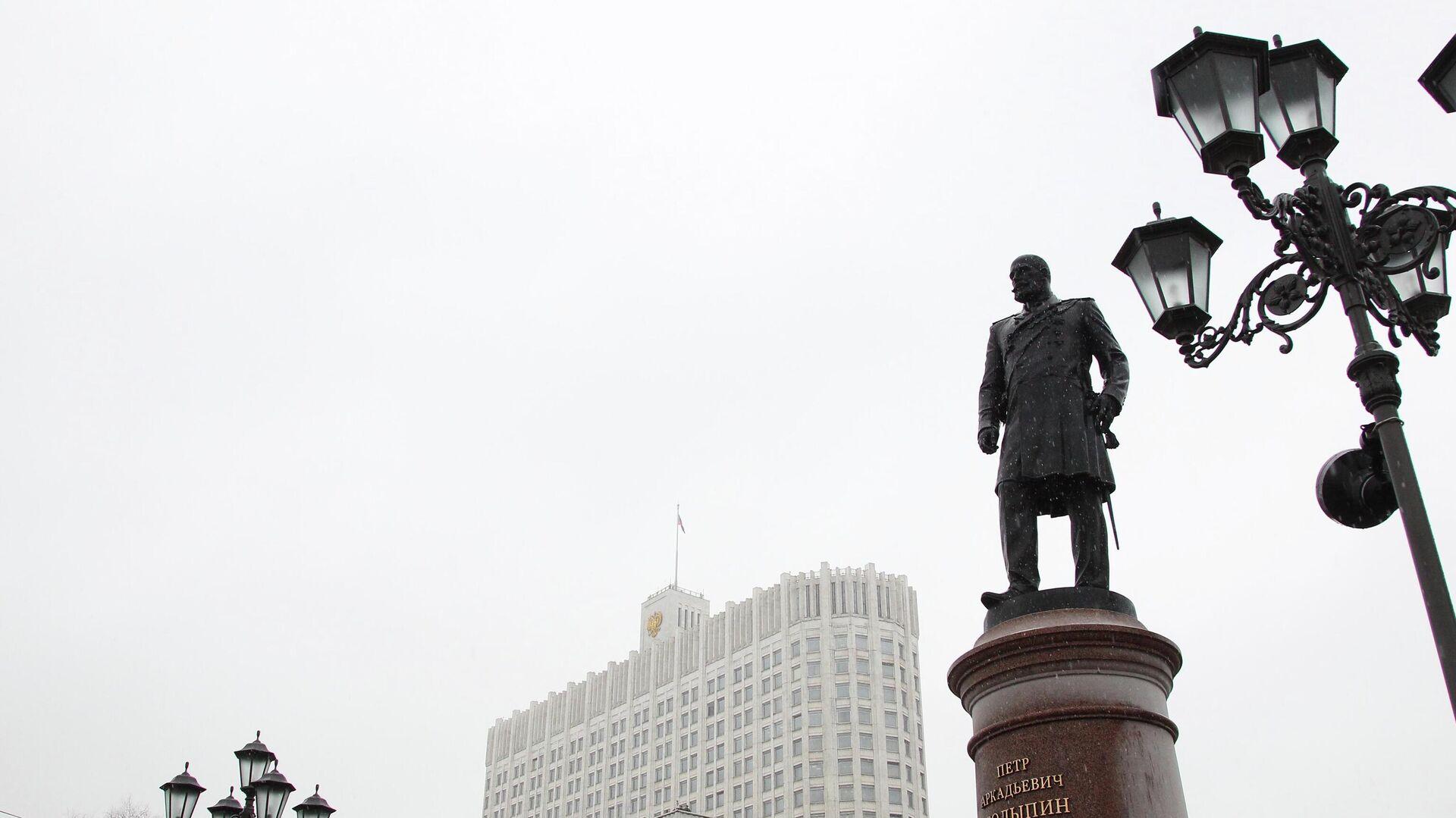 Памятника Петру Столыпину в Москве - РИА Новости, 1920, 14.04.2021