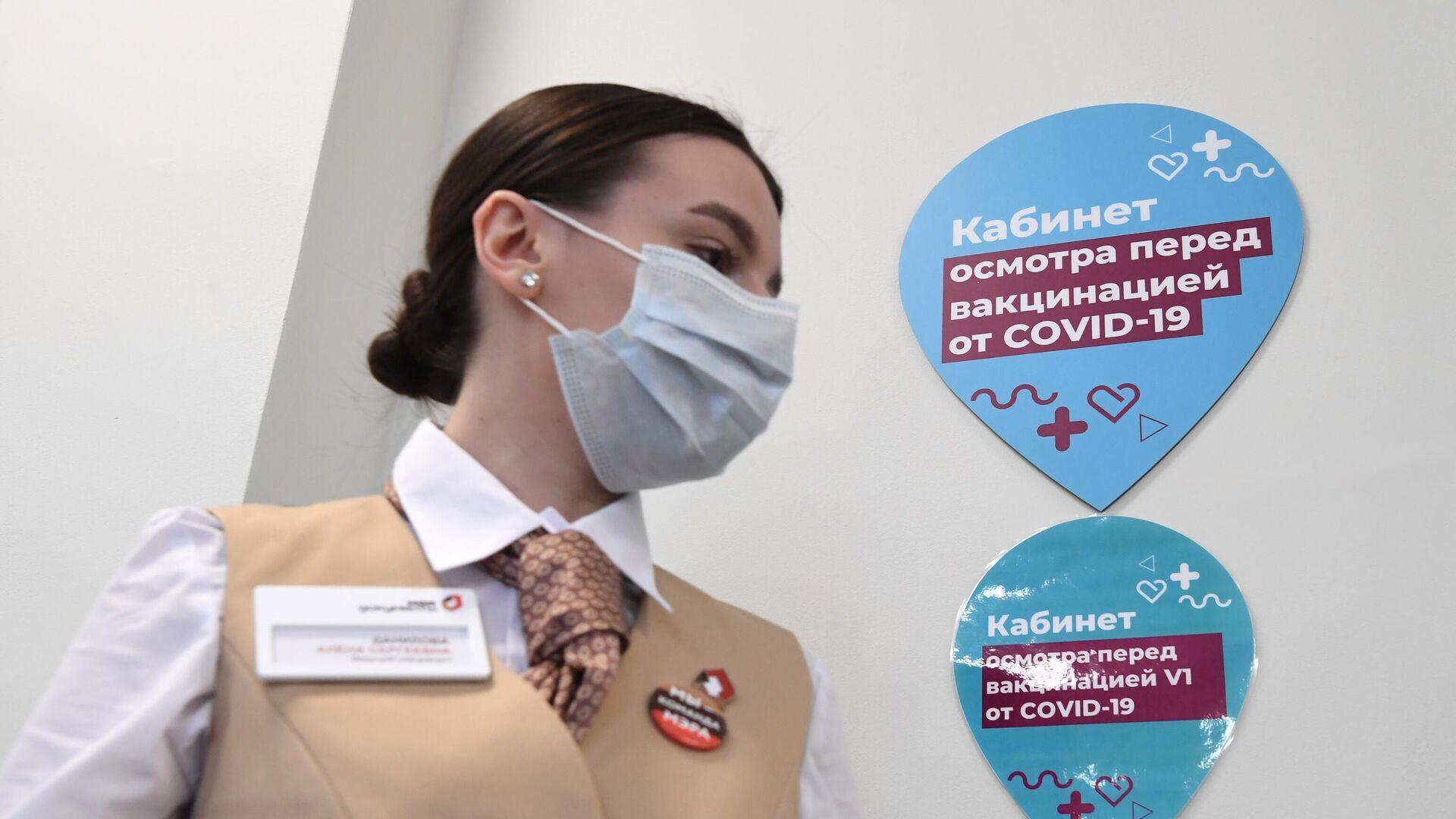 Работница МФЦ  в прививочном пункте вакцинации на ВДНХ в Москве - РИА Новости, 1920, 11.06.2021