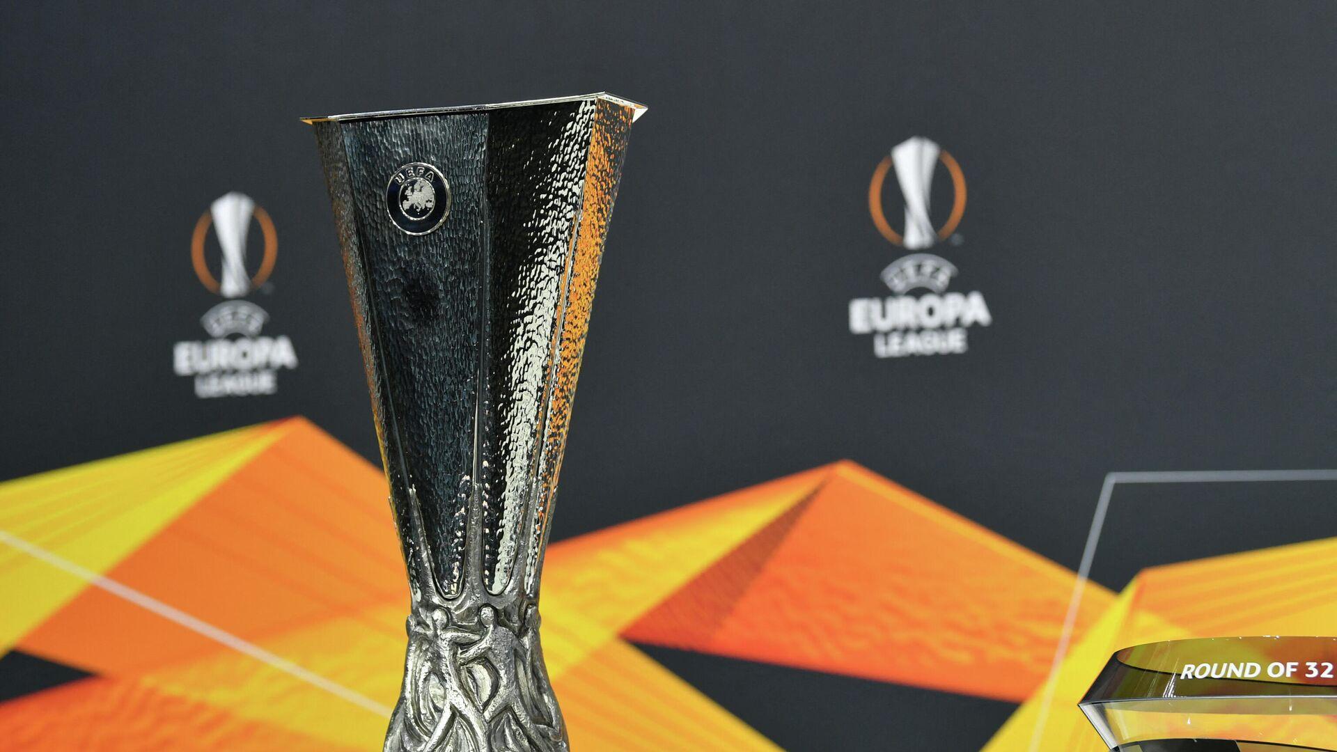 Трофей Лиги Европы УЕФА - РИА Новости, 1920, 16.04.2021