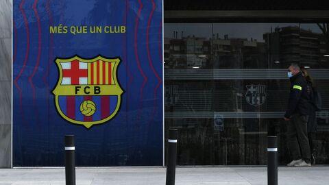 Эмблема футбольного клуба Барселона