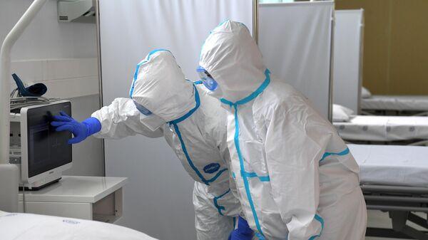 Московский клинический центр инфекционных болезней Вороновское