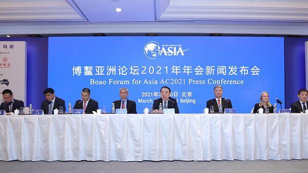 Заседание секретариата Боаоского азиатского форума
