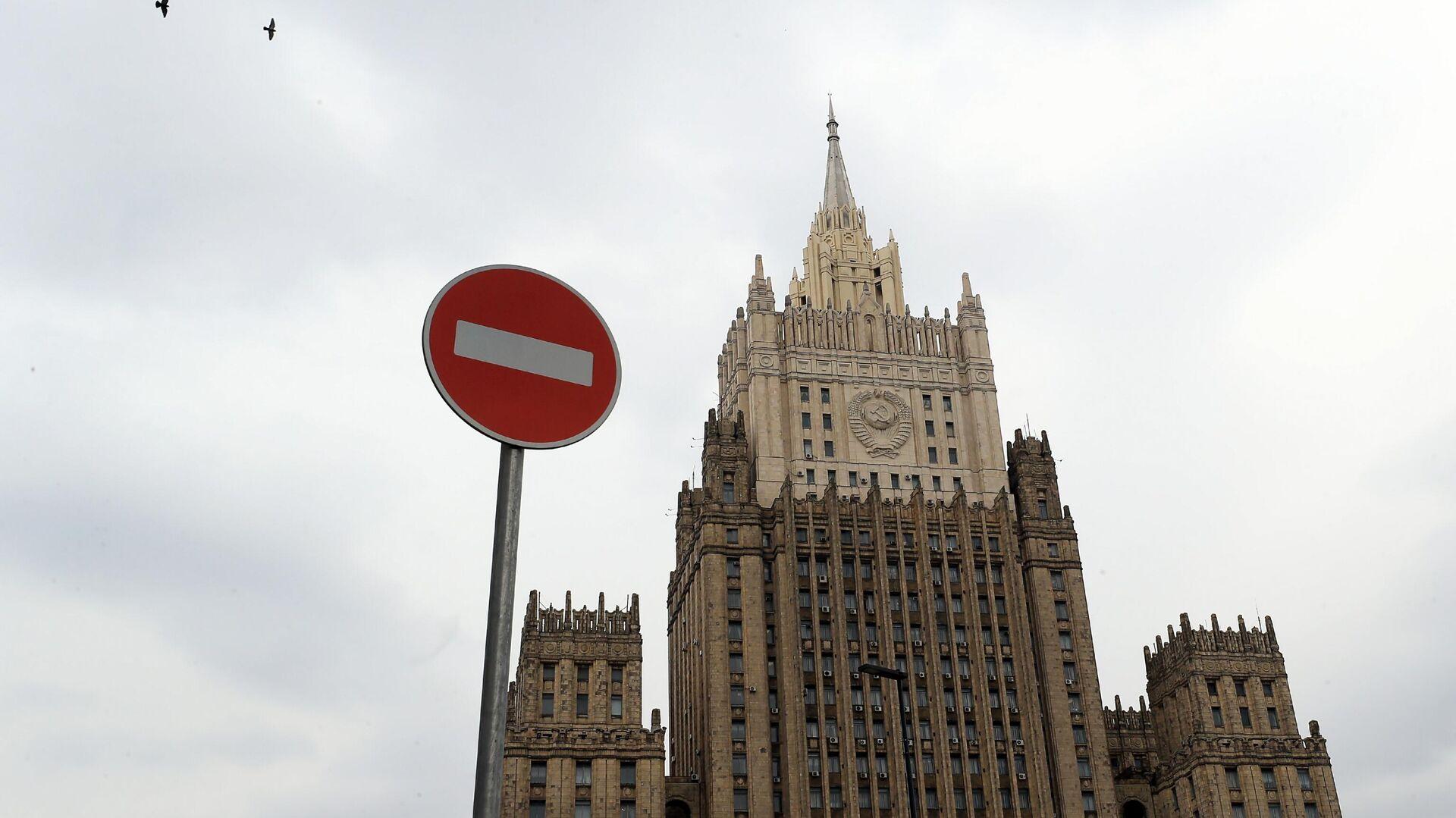 Россия объявила десять американских дипломатов персонами нон грата