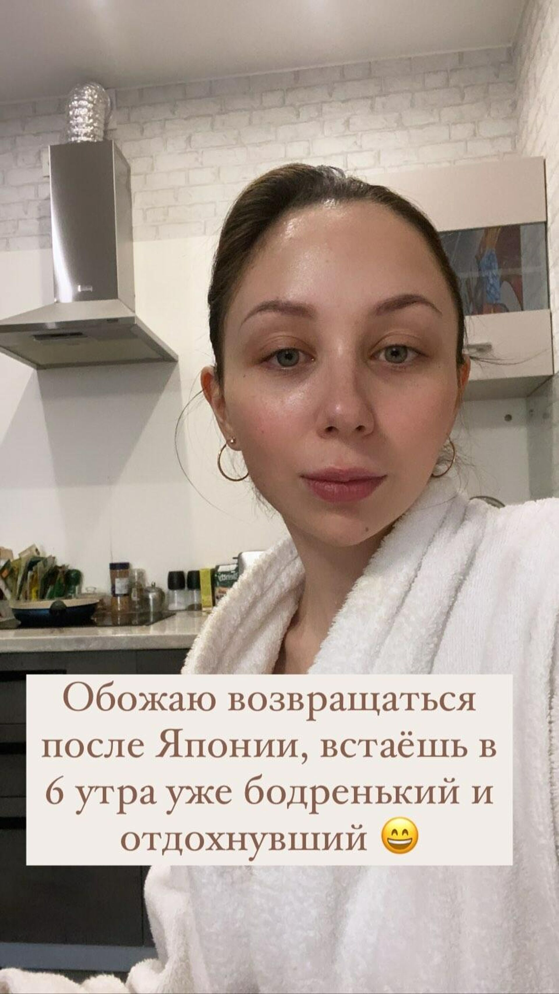 Елизавета Туктамышева. - РИА Новости, 1920, 20.04.2021