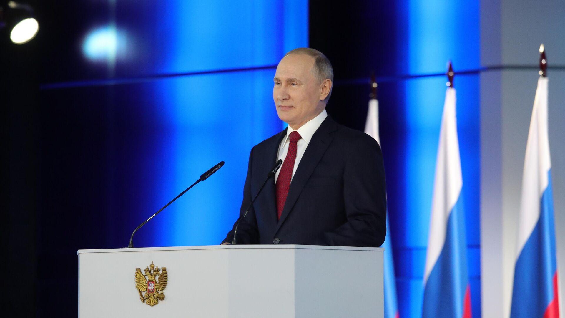 Послание Президента РФ Владимира Путина Федеральному Собранию. Тезисно