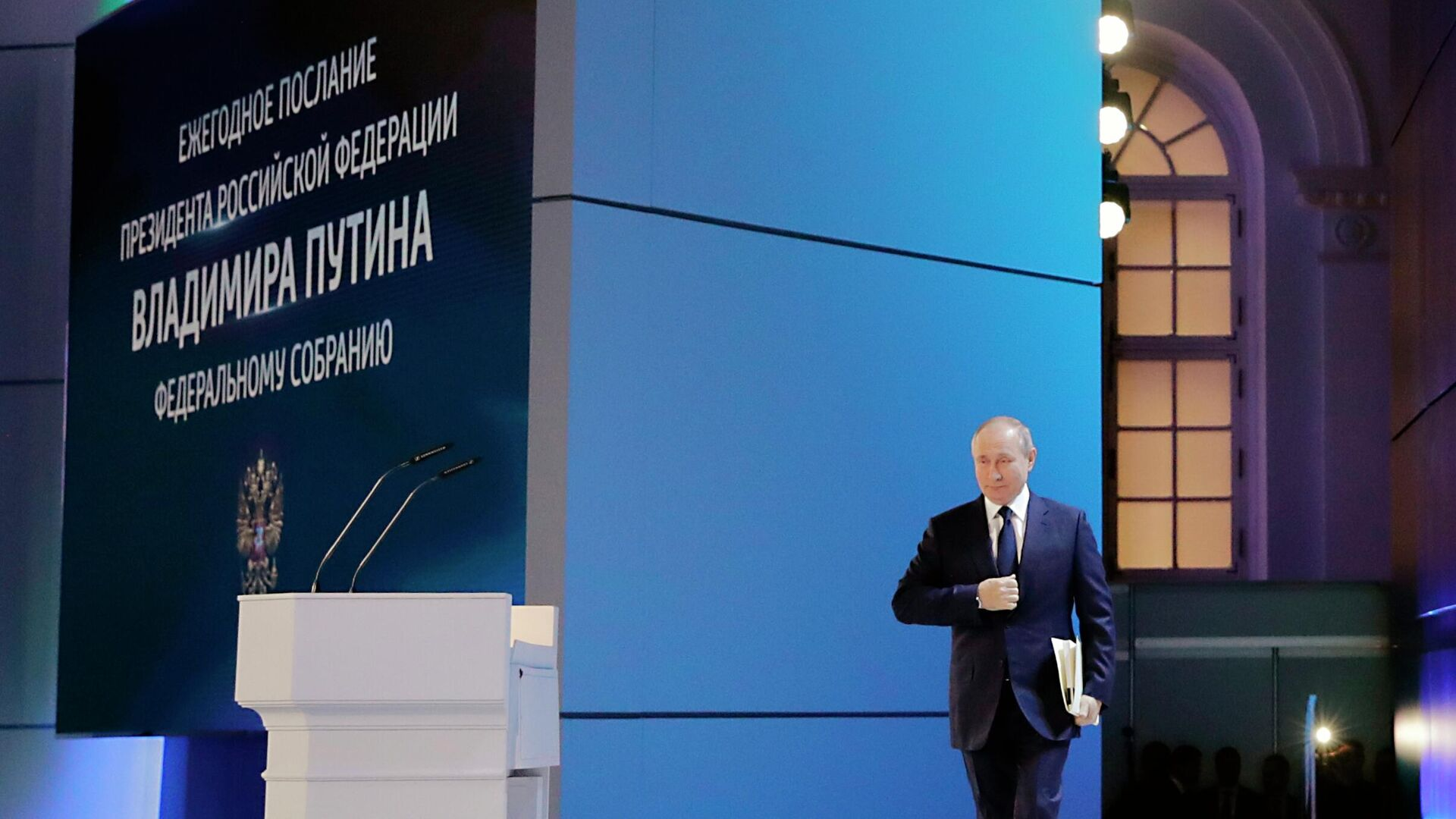 Президент РФ Владимир Путин перед выступлением с ежегодным посланием Федеральному Собранию - РИА Новости, 1920, 21.04.2021