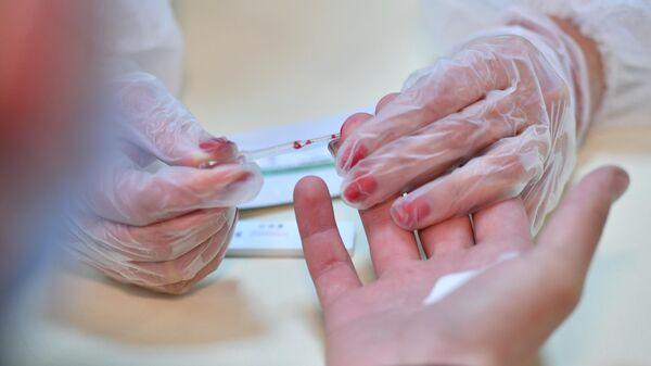 Проба крови