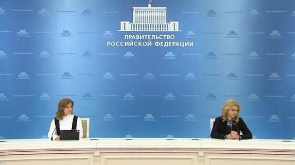 Пока не будет принято окончательное решение – Голикова попросила не продавать путевки в Турцию и Танзанию