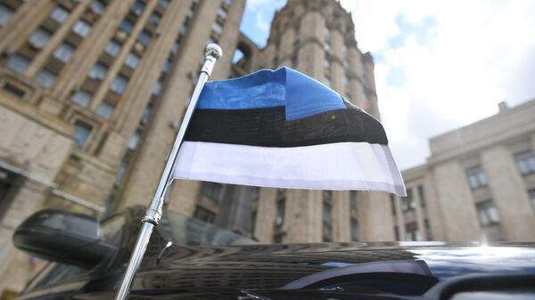 Автомобиль посольства Эстонии в РФ у здания МИД России