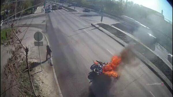 Мотоциклист загорелся после ДТП