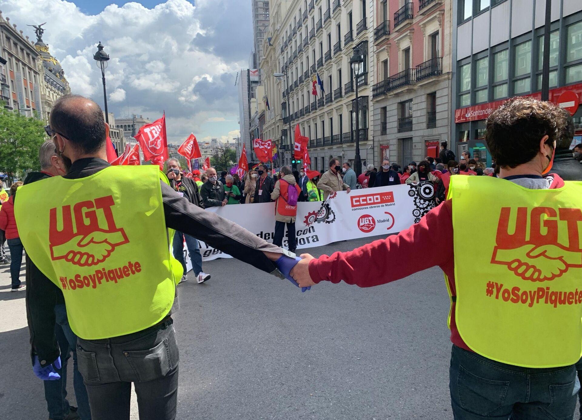 В Испании 100 тысяч человек вышли на митинги профсоюзов