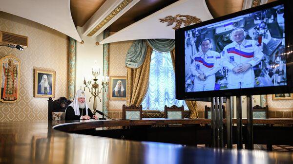 Патриарх Московский и всея Руси Кирилл проводит телемост с экипажем длительной экспедиции Международной космической станции