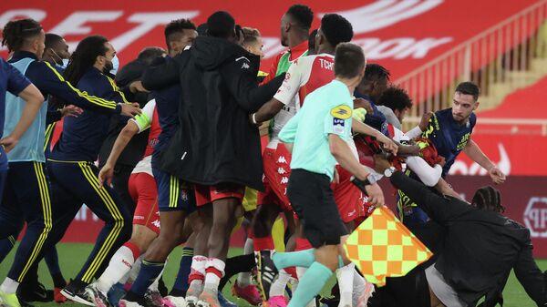 Драка после матча Монако — Лион