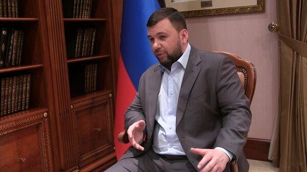 Это будет резня  – Пушилин о предложении Украины изменить Минские соглашения