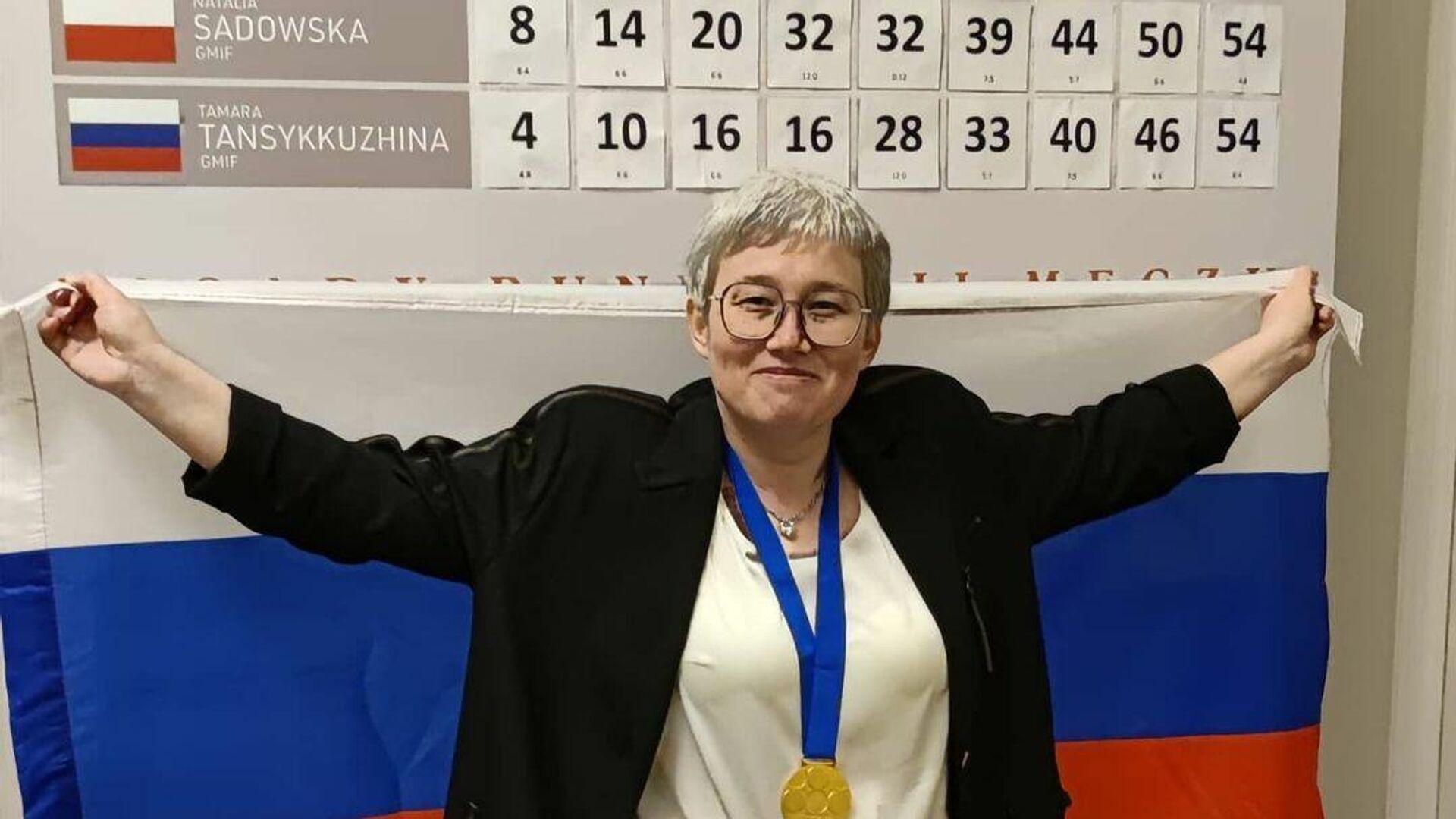 Тамара Тансыккужина - РИА Новости, 1920, 04.05.2021