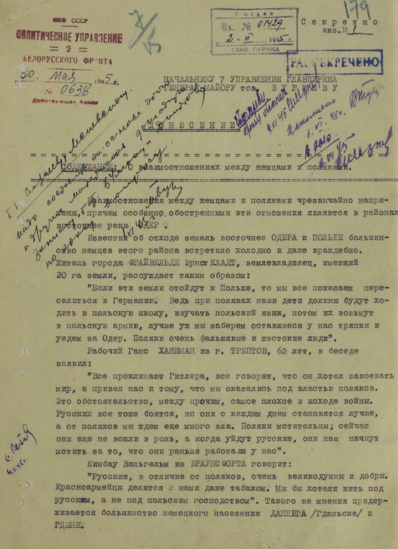 Документ, опубликованный в разделе Освобождение Польши: помнить, нельзя забыть! на сайте Минобороны РФ - РИА Новости, 1920, 07.05.2021