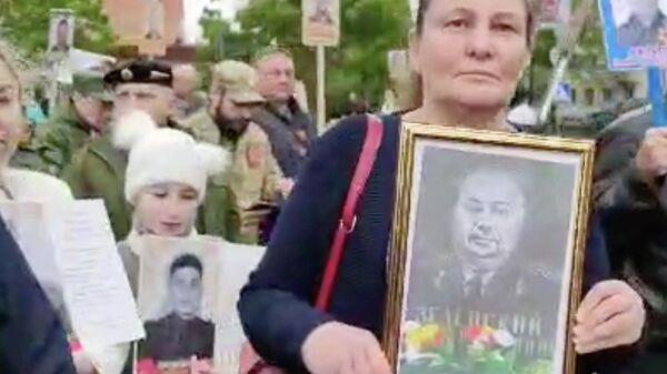 В строю Бессмертного полка в Донбассе пронесли портрет деда Зеленского