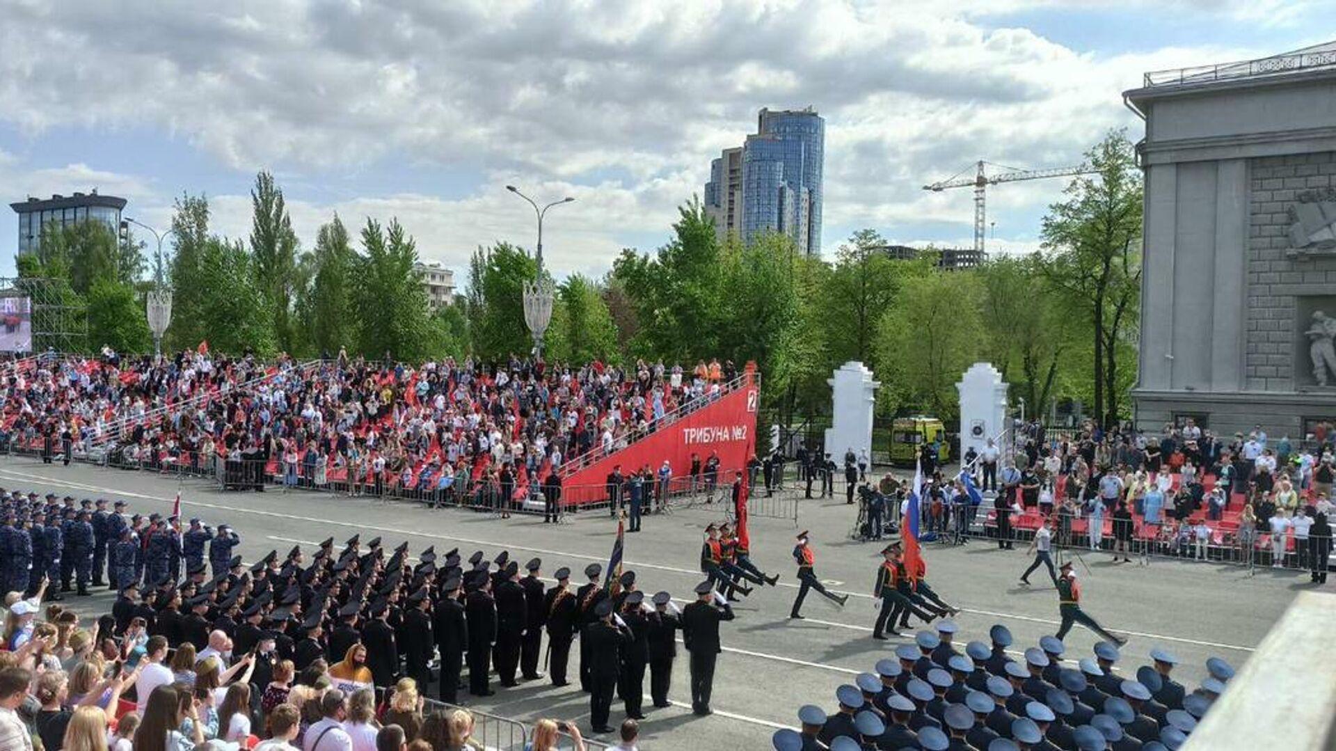 Празднование 76-й годовщины Великой Победы в Самаре - РИА Новости, 1920, 09.05.2021