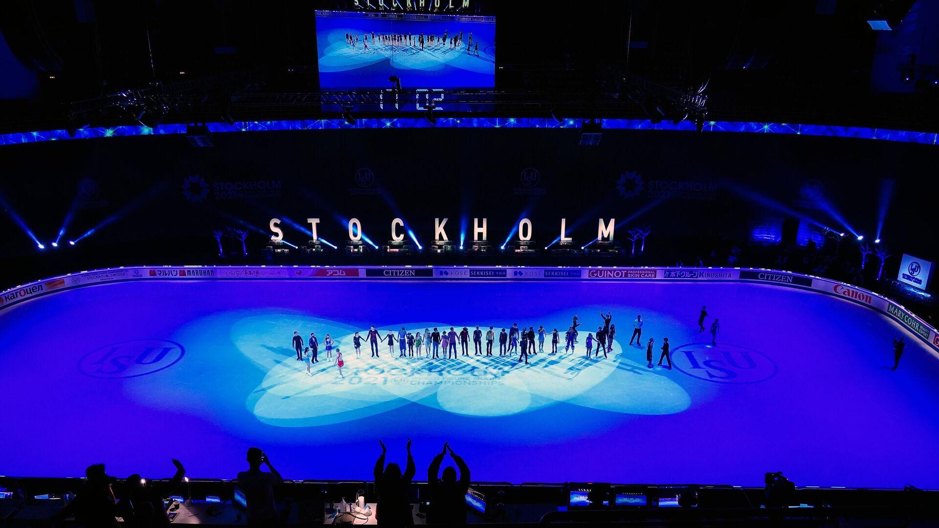 Фигуристы на чемпионате мира - 2021 - РИА Новости, 1920, 11.05.2021
