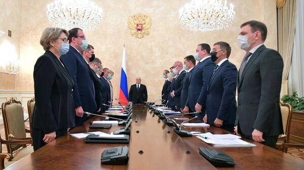 Председатель правительства РФ Михаил Мишустин с вице-премьерами РФ во время минуты молчания перед началом совещания