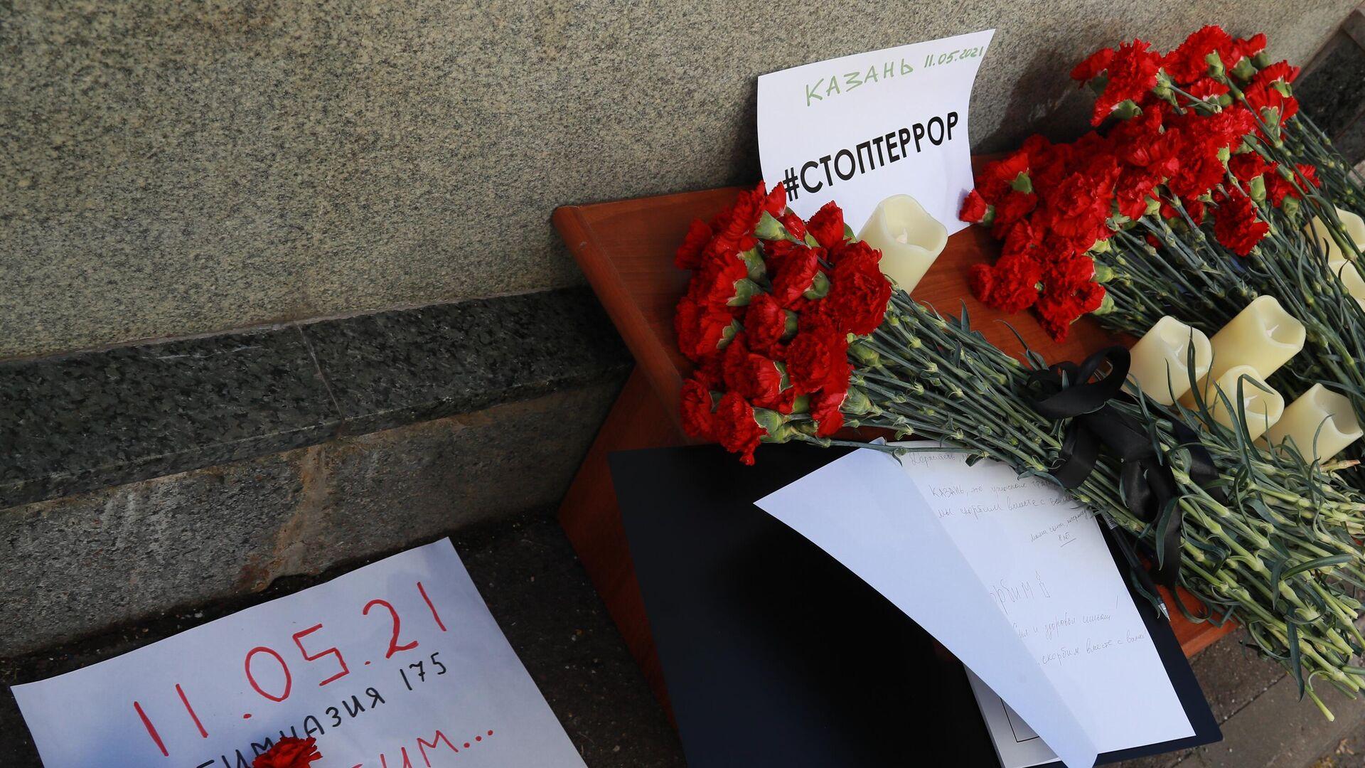 Цветы в память о жертвах трагедии в казанской школе - РИА Новости, 1920, 11.05.2021