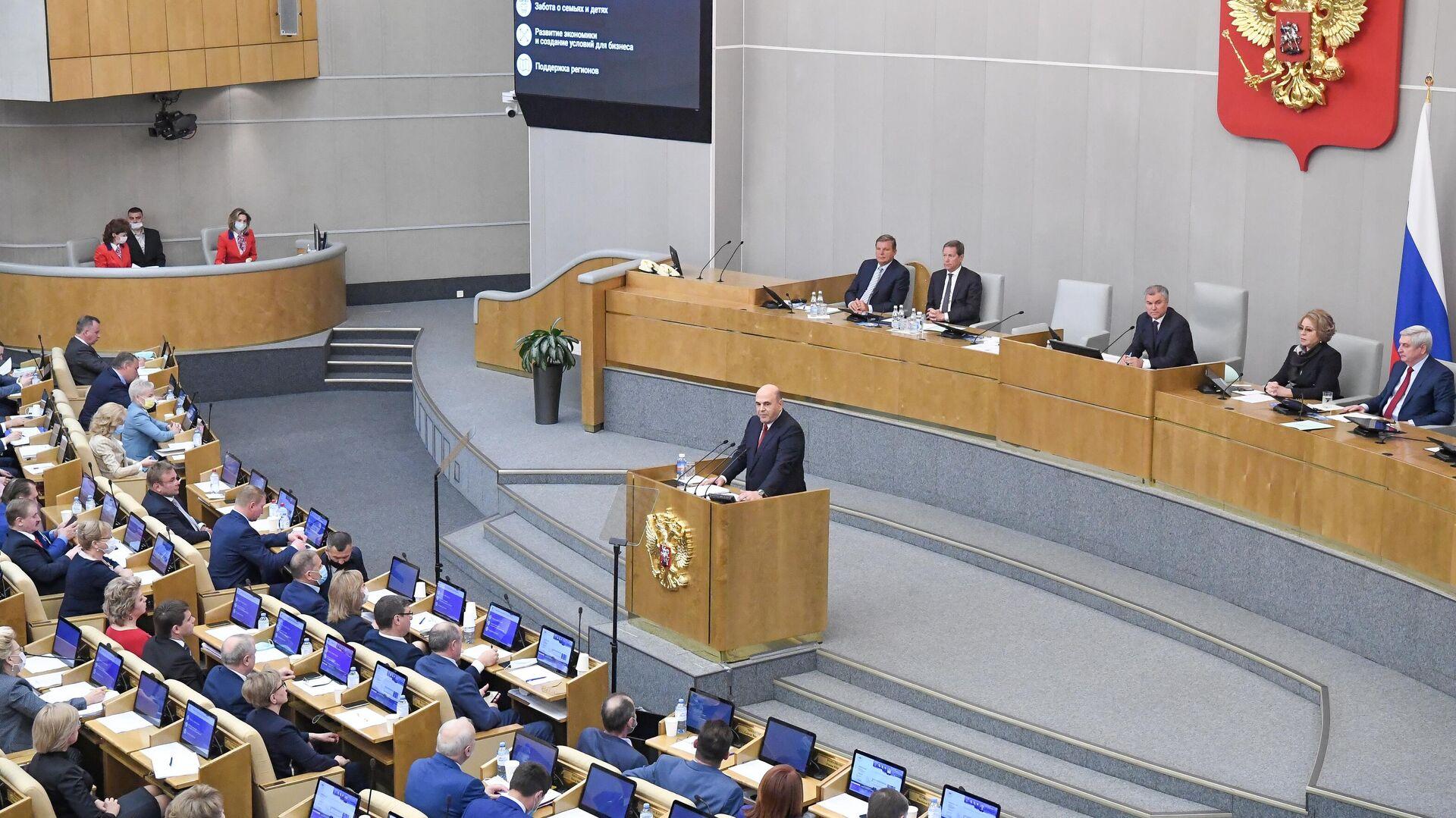 Председатель правительства РФ Михаил Мишустин выступает в Государственной думе РФ с отчетом о работе правительства за 2020 год - РИА Новости, 1920, 12.05.2021