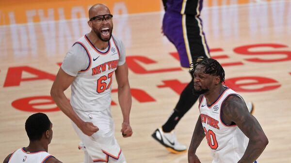 Баскетболисты Нью-Йорк Никс