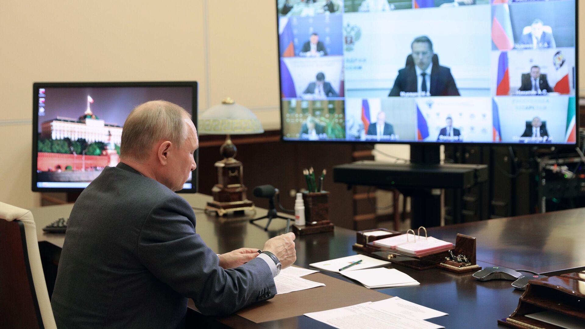 Президент РФ В. Путин провел совещание с членами правительства РФ - РИА Новости, 1920, 13.05.2021