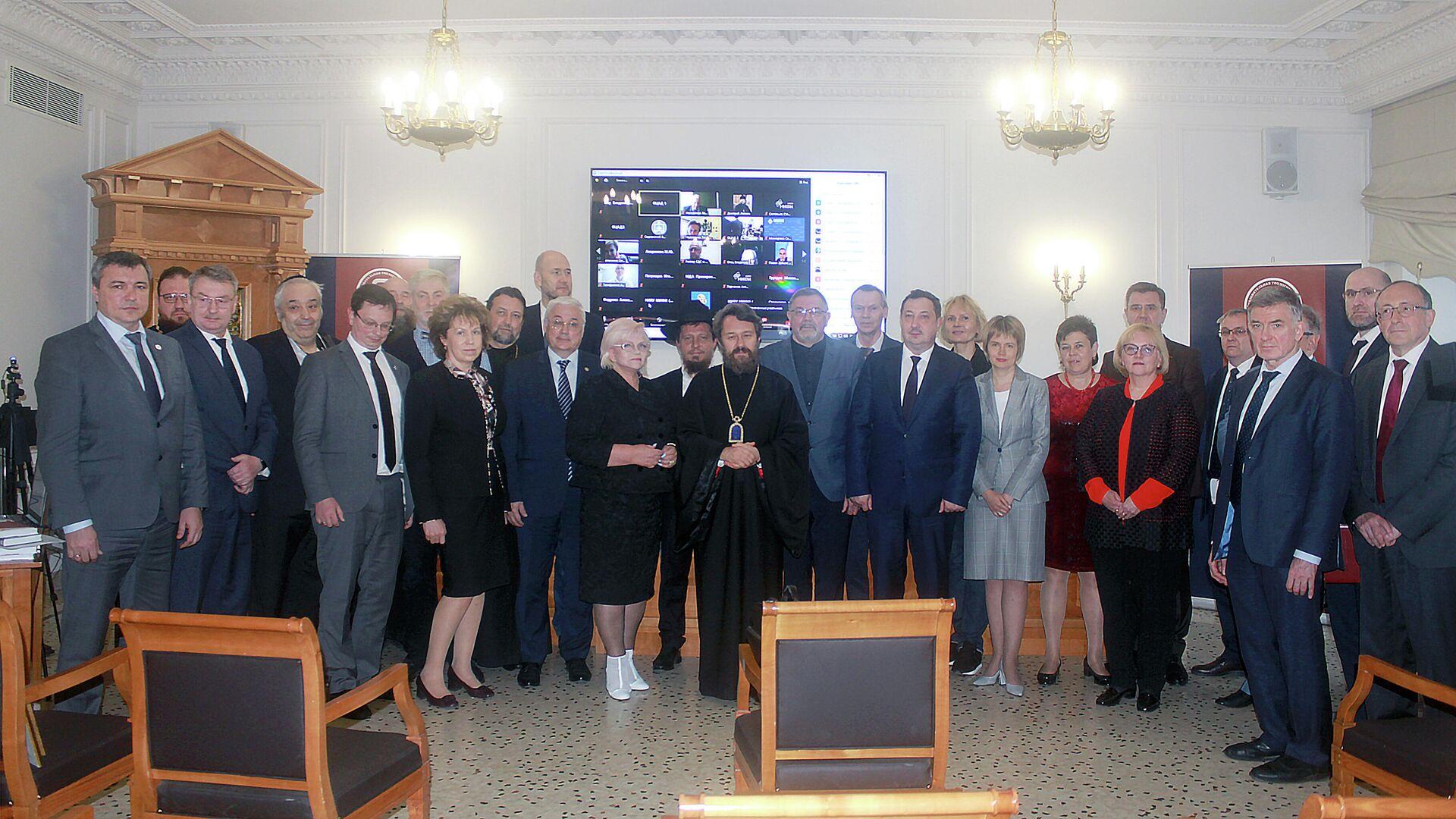 Участники заседания Совета Научно-образовательной ассоциации (НОТА) - РИА Новости, 1920, 14.05.2021