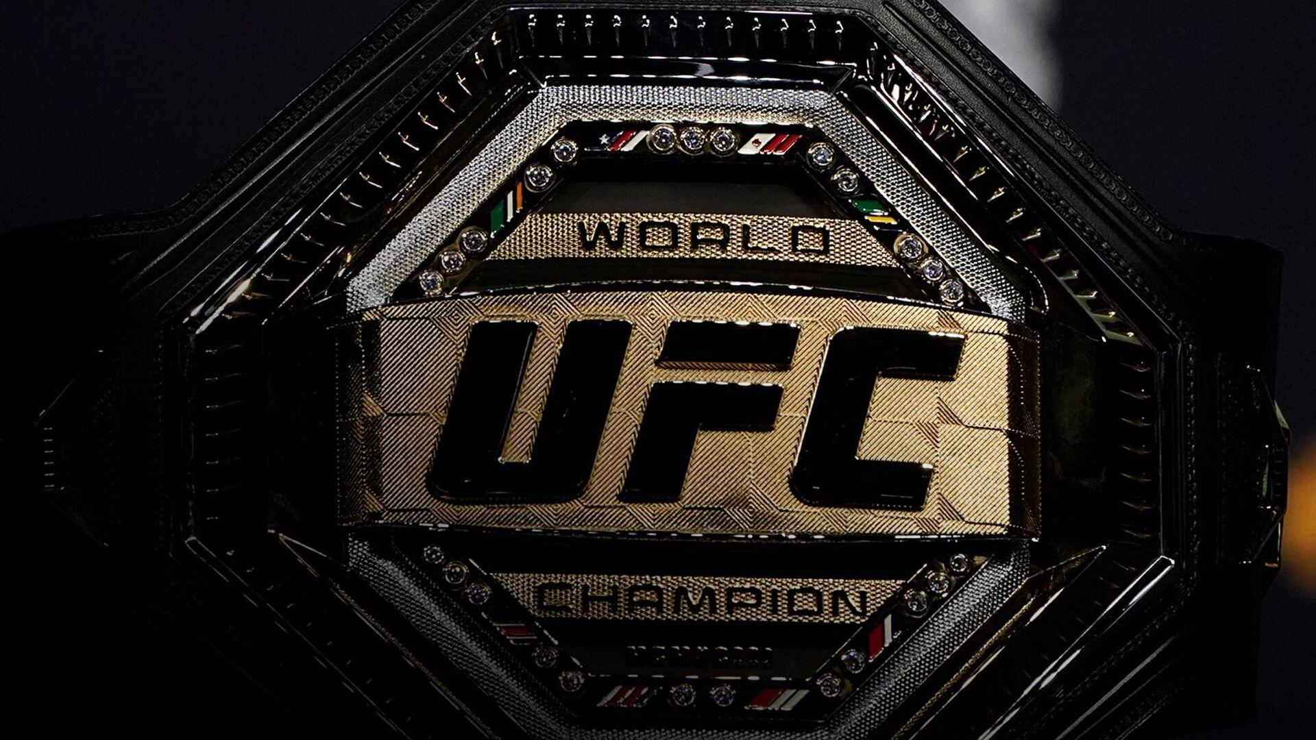 Пояс UFC - РИА Новости, 1920, 13.06.2021