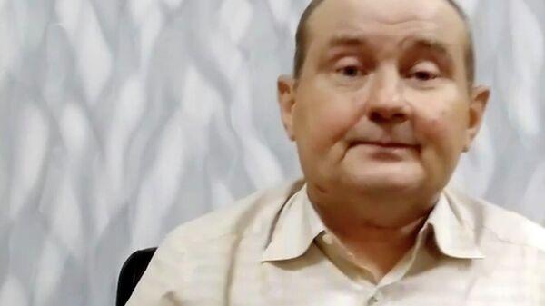 Скриншот видеообращения Николая Чауса