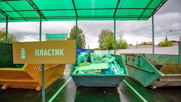 Мусорные баки на площадке по организации раздельного сбора мусора Мегабак