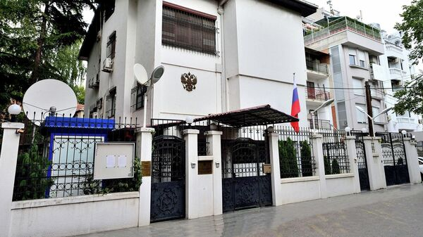 Здание посольства России в Северной Македонии