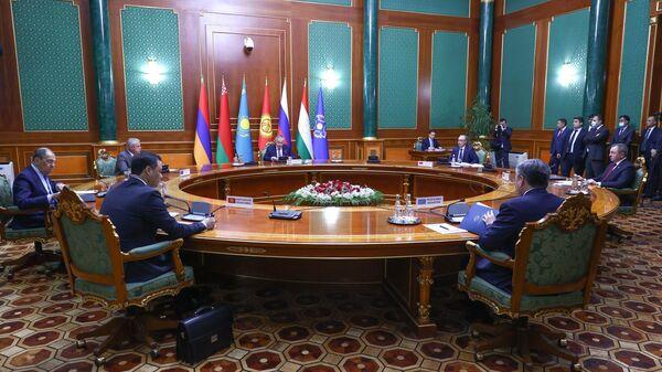 Заседание Совета министров иностранных дел Организации Договора о коллективной безопасности в Душанбе