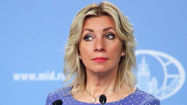 Захарова рассказала, как Би-би-си отказалась от участия в завтраке ПМЭФ
