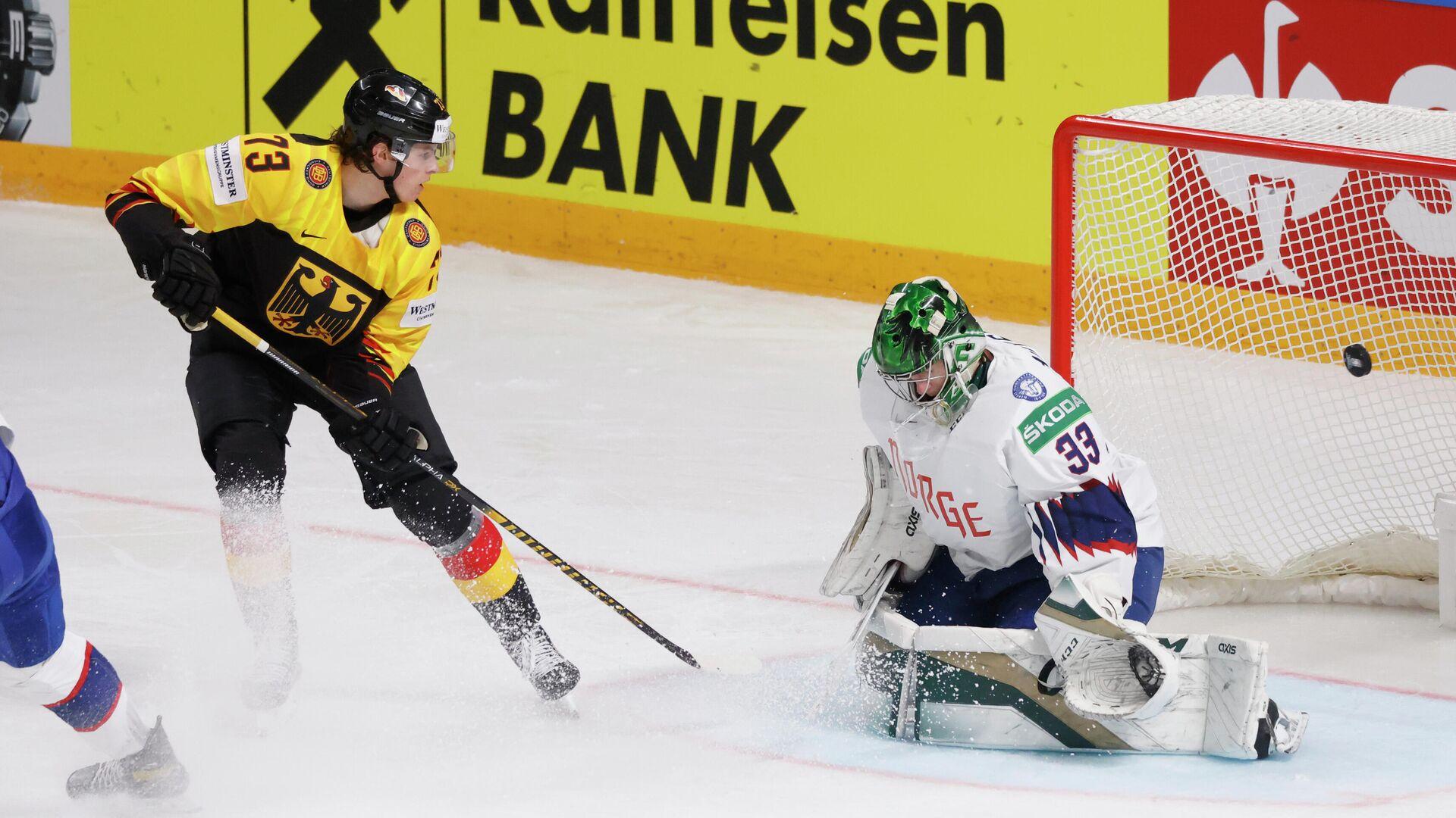 Игровой момент матча ЧМ по хоккею Германия - Латвия - РИА Новости, 1920, 22.05.2021