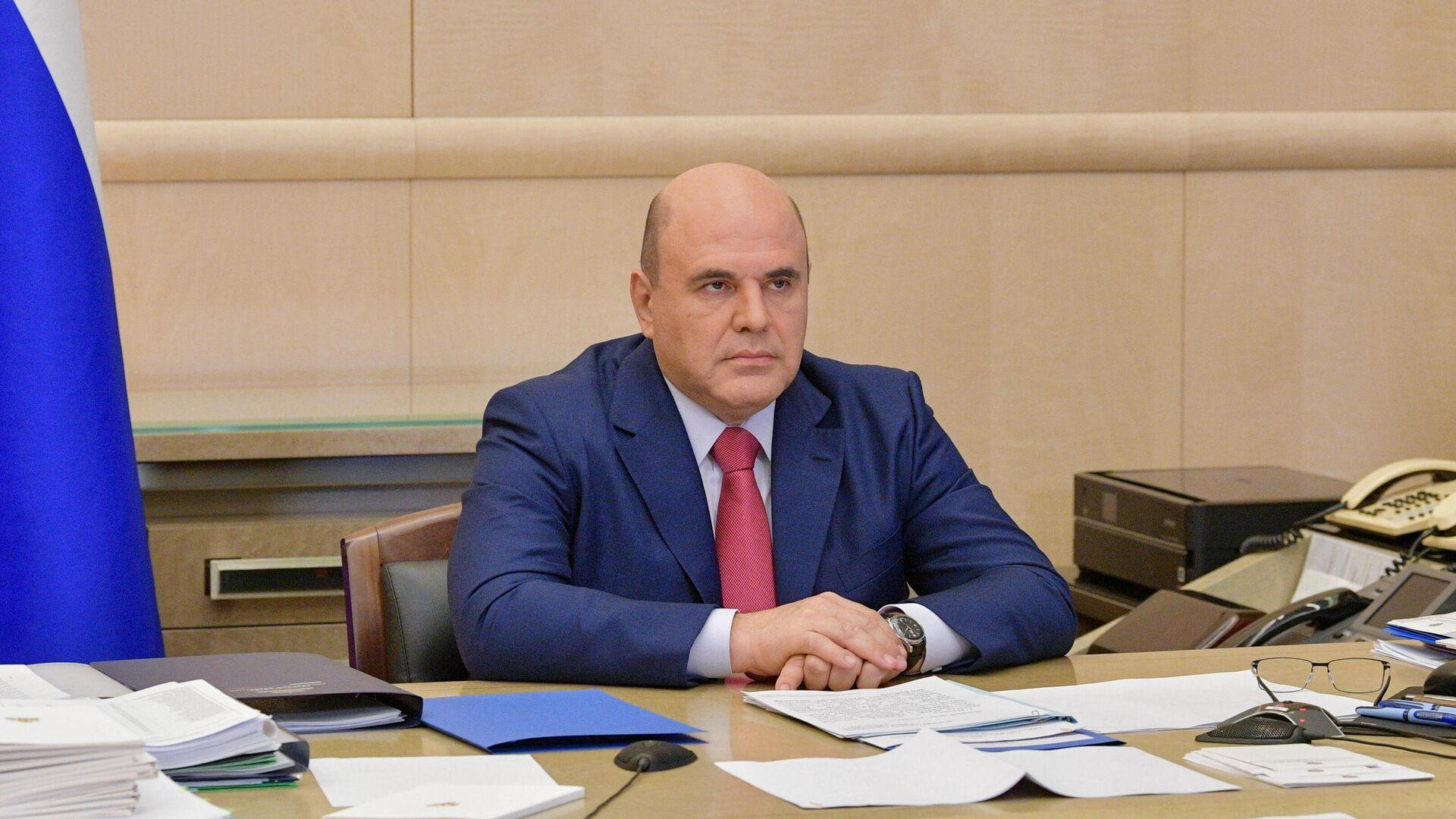 Председатель правительства РФ Михаил Мишустин - РИА Новости, 1920, 31.05.2021